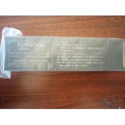 Kenwood Battery LB-4